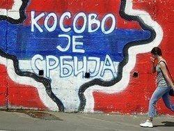 Республика Косово обрела долгожданную независимость