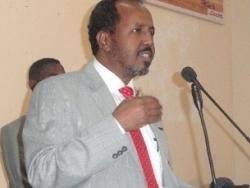 В Сомали избрали президента-преподавателя
