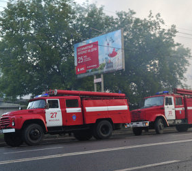 В центре столицы произошел крупный пожар
