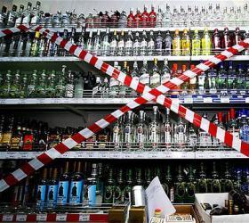 Минздрав Чехии запретил экспорт алкоголя