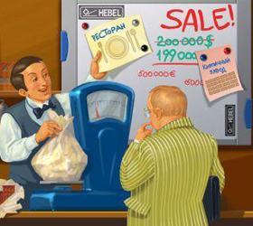Когда продавать бизнес? Выбор времени