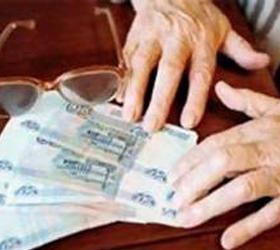 Инвалид полгода не получал пенсию