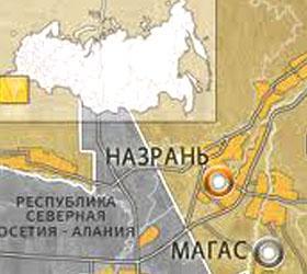 Режим КТО введен в Нальчике и Назрани