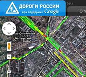 Оценка российских дорог Google