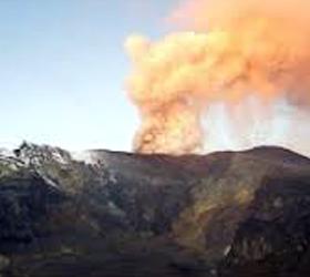 Проснулся вулкан Сан-Кристобль в Никарагуа