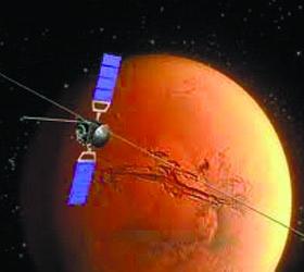 Следы древней реки были найдены на Марсе