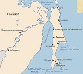 Для географических объектов на Сахалине выберут название