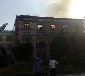 Сгорел институт