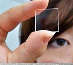 Способ вечного хранения информации был предложен  Hitachi