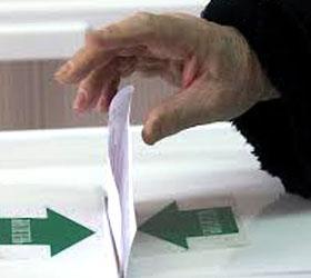 Госдумой будет рассмотрен законопроект о едином дне голосования