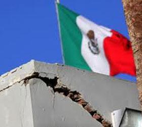 Мексика, землетрясение, Карлос Ринкон, Сан-Педро-Амусгос, Ла-Пас