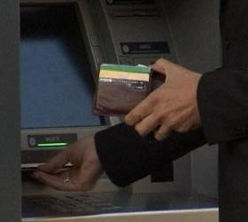 В Москве неизвестные вскрыли банкомат одного из ВУЗов