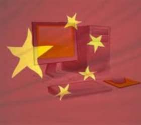 В КНР проведена масштабная облава на хакеров