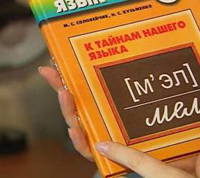 Мошенники поставляли контрафактные образовательные материалы в школы Татарстана