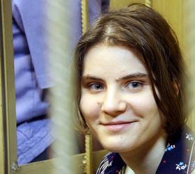 Мосгорсуд изменить наказание Екатерине Самуцевич на условный срок