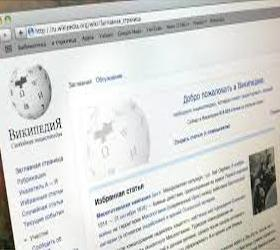 Ограничить доступ к Wikipedia потребовала прокуратура Орла