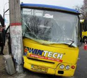 Крупные аварии маршруток
