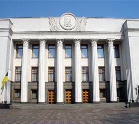 Выборы в Верховную раду начались на Украине