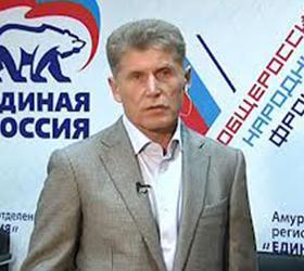 Официально вступит в должность Олег Кожемяко