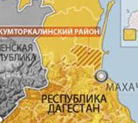 Крупная контртеррористическая операция проходит в окрестностях Махачкалы