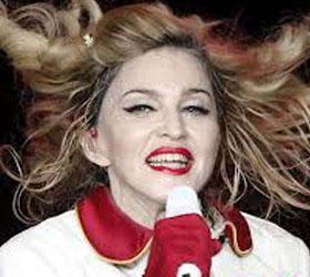 Суд над Мадонной