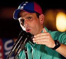 Об убийстве двух одно партийцев заявил кандидат в президенты Венесуэлы
