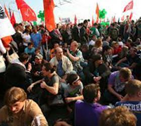 Выборы оппозиции на трубной площади