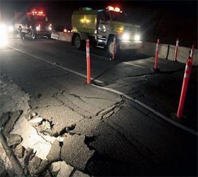 На юге Италии произошло землетрясение магнитудой 5,3