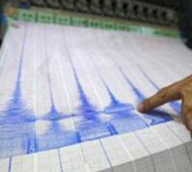 Землетрясение 4,3 балла произошло в ЮКО