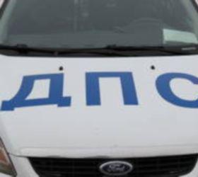 В Орловский области водитель сбил семью