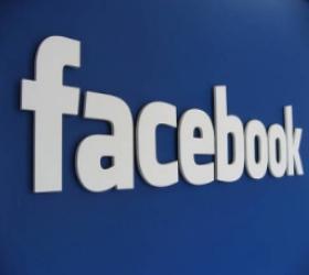 Facebook готовит большое количество изменений