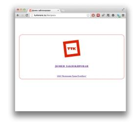"""""""Lurkmore"""" попала в список запрещенных сайтов"""