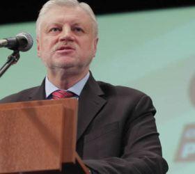 """""""Справедливая Россия"""" планирует добиваться поправок в антитабачном законопроекте"""