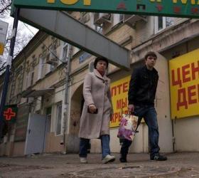 Роздравнадзор изымает сироп от кашля из Ростовских аптек