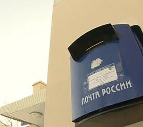 У почтальона украли два миллиона пенсий