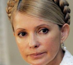 Бывшему премьеру Украины Юлии Тимошенко подарили сердце