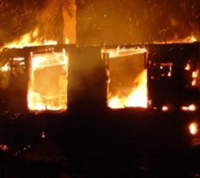 В центре Киева горит жилой многоэтажный дом