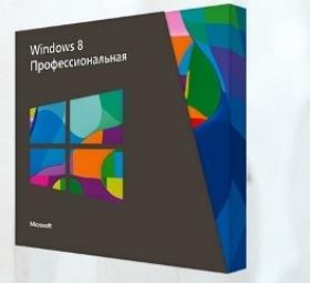 Люди не хотят переходить на Windows 8