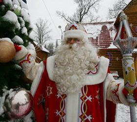День рождение отмечает всероссийский Дед Мороз