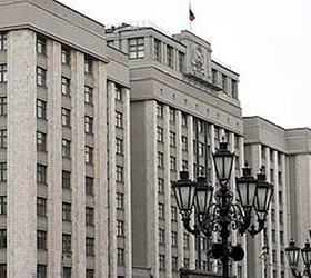 Эвакуация объявлена в Государственной Думе