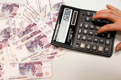 Способы становления цен в России
