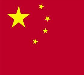 С Тайванем готов примириться Китай