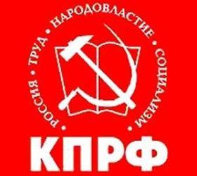 Маршем по Тверской улице пройдет КПРФ