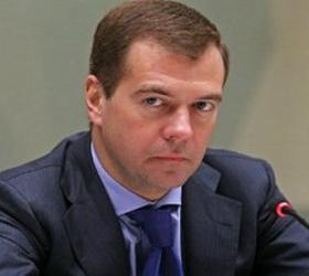 В Лаос для участия в саммите форума АСЕМ прибыл Дмитрий Медведев