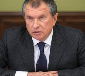 """В совет директоров компании """"Роснефть"""" вошел Игорь Сечин"""
