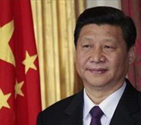 Си Цзиньпин возглавил китайскую коммунистическую партию