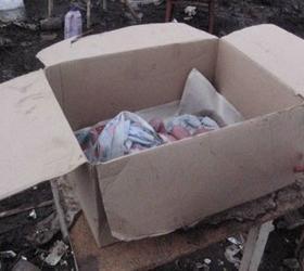Труп младенца найден в московском магазине