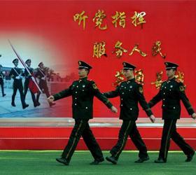 Новое поколение руководителей было выбрано в Китае