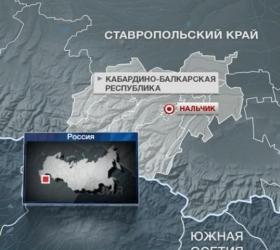 В центре Нальчика предотвратили мощный взрыв