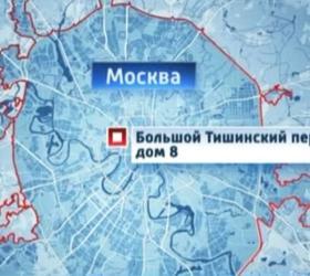В центре столицы из автомобиля украли 10 миллионов рублей